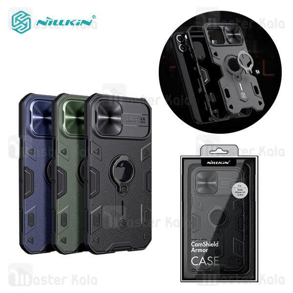 گارد محافظ ضد ضربه نیلکین Apple iPhone 12 Pro / 12 Nillkin CamShield Armor Case دارای محافظ دوربین