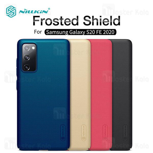 قاب محافظ نیلکین سامسونگ Samsung Galaxy S20 Fe 2020 Nillkin Frosted Shield