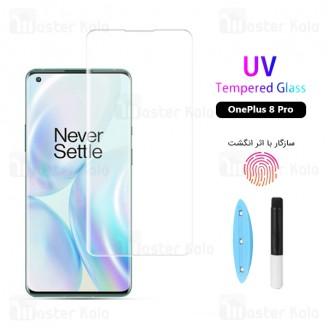 محافظ صفحه شیشه ای تمام صفحه و خمیده یو وی وان پلاس OnePlus 8 Pro UV Nano Full Screen Glass