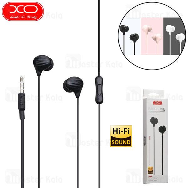 هندزفری سیمی ایکس او XO EP16 Music Bean Hi-Fi Earphone