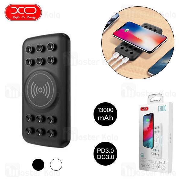 پاوربانک وایرلس 13000 ایکس او XO PB85 Wireless Power Bank توان 18 وات و 3 آمپر