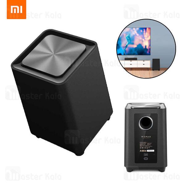 ساب ووفر شیائومی Xiaomi Fengmi WEMAX S1 Subwoofer Speaker FMWF01 توان 80W