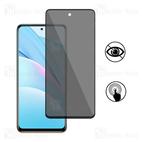 گلس حریم شخصی تمام صفحه تمام چسب شیائومی Xiaomi Mi 10T Lite 5G Privacy Screen Protector