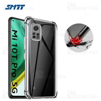 قاب ژله ای ضد ضربه شیائومی Xiaomi Mi 10T 5G / Mi 10T Pro 5G / K30S Smtt ShockProof AirBag