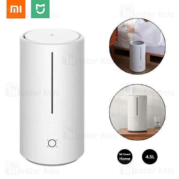 دستگاه بخور سرد هوشمند شیائومی Xiaomi Mi Smart ZNJSQ01DEM Antibacterial Humidifier ظرفیت 4.5 لیتر