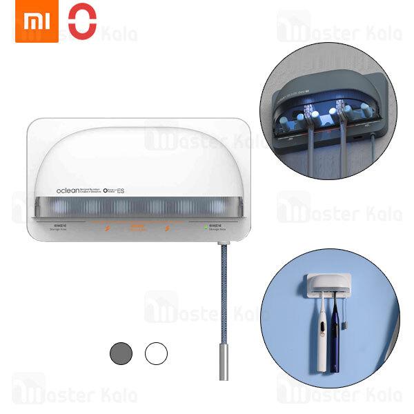 نگهدارنده و ضد عفونی کننده مسواک شیائومی Xiaomi Oclean S1 Smart UVC Toothbrush Sanitizer