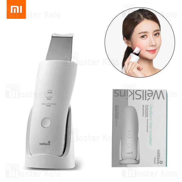 دستگاه اسکراب صورت شیائومی Xiaomi WellSkins WX-CJ101 Ultrasonic Skin Scrubber