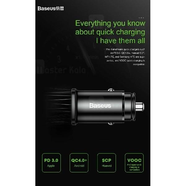 شارژر فندکی فست شارژ بیسوس Baseus PPS QC4.0 توان 5 آمپر با پورت Type C