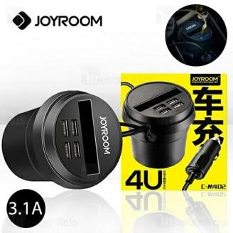 شارژر فندکی و هاب 4 پورت جویروم Joyroom C-M402 4 USB با توان 3.1 آمپر