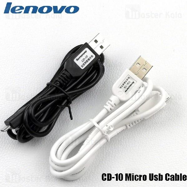 کابل اصلی میکرو یو اس بی لنوو Lenovo CD-10 Cable 1m توان 2.1 آمپر