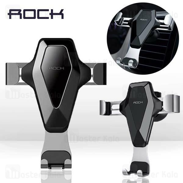 پایه نگهدارنده و هولدر راک ROCK RPH0872 Gravity Air Vent Car Mount SE