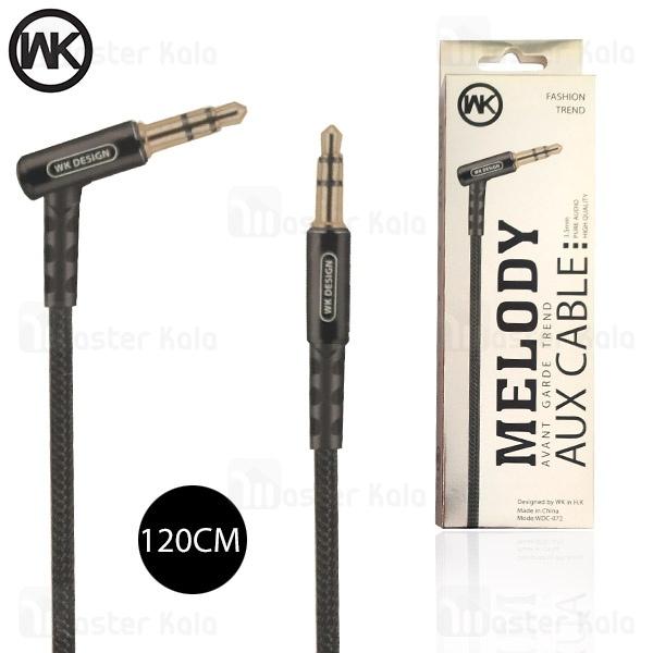 کابل انتقال صدا Aux دبلیو کی WK WDC-072 Audio Cable به طول 1.2 متر