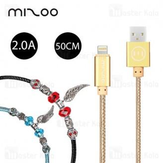 کابل لایتنینگ پاندورا Mizoo Pandora X820 طرح گردنبند