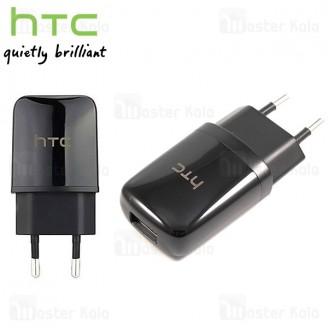 آداپتور شارژر اصلی اچ تی سی HTC TC P900-EU توان 1.5 آمپر