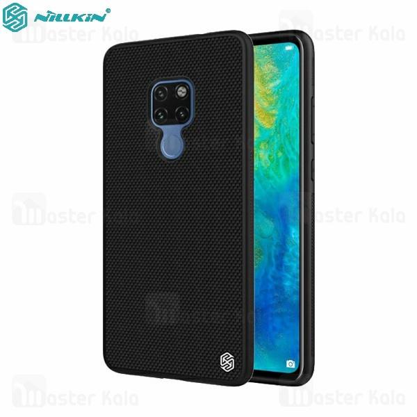 قاب فیبر نیلکین هواوی Huawei Mate 20 Nillkin Textured nylon Fiber Case