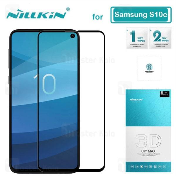 محافظ صفحه شیشه ای تمام صفحه نیلکین Samsung Galaxy S10e Nillkin CP+ Max
