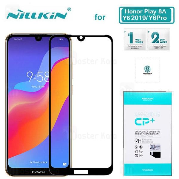 محافظ صفحه شیشه ای تمام صفحه نیلکین Huawei Honor 8A / Y6 2019 / Y6 Pro 2019 Nillkin CP+ Glass