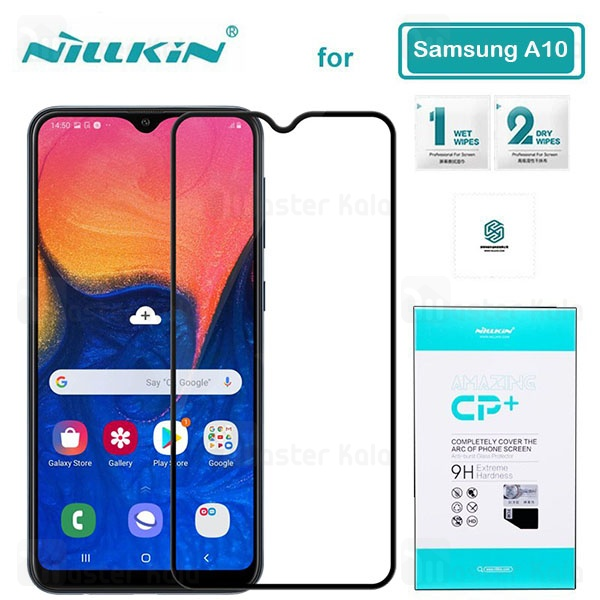 محافظ صفحه شیشه ای تمام صفحه تمام چسب نیلکین سامسونگ Samsung Galaxy A10 / A10s Nillkin CP+ Glass