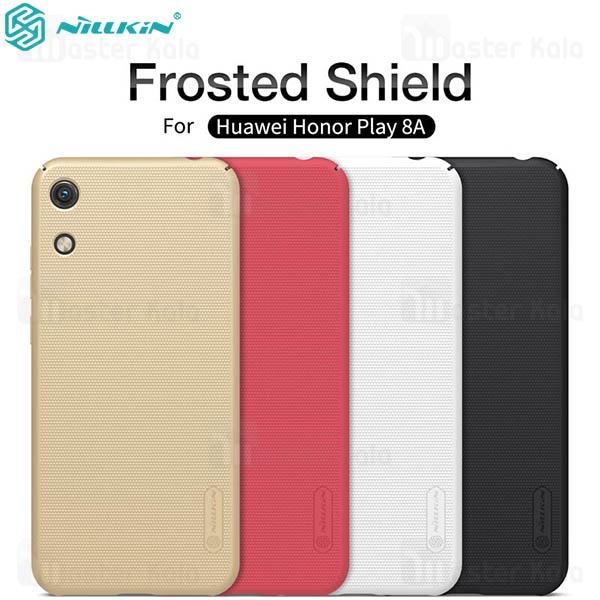 قاب محافظ نیلکین هواوی Huawei Honor Play 8A Nillkin Frosted Shield