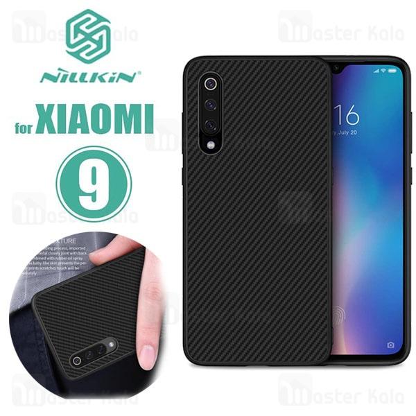قاب فیبر کربنی نیلکین شیائومی Xiaomi Mi 9 / Mi 9 Explorer Synthetic Fiber