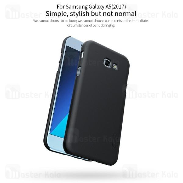 قاب محافظ نیلکین سامسونگ Samsung Galaxy A5 2017 / A520 Nillkin Frosted Shield