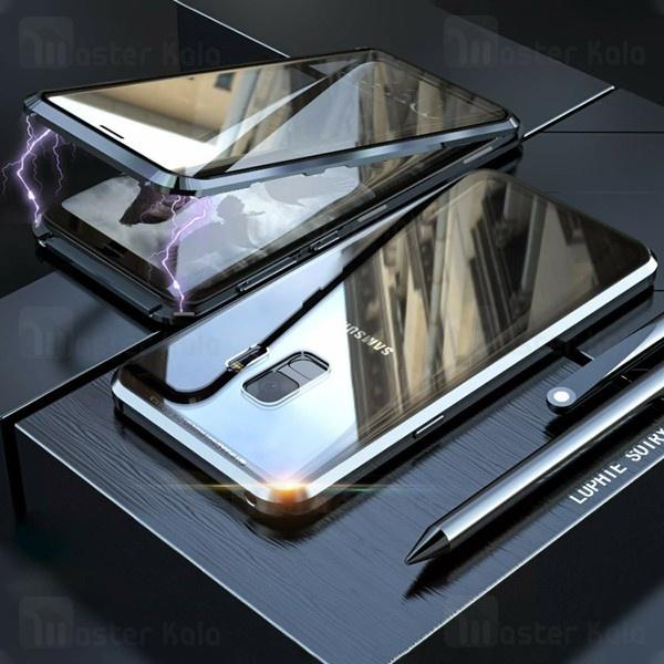 قاب مگنتی سامسونگ Samsung Galaxy S9 Magnetic Case