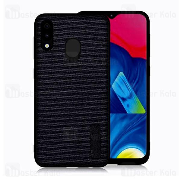 قاب طرح پارچه ای سامسونگ Samsung Galaxy M20 Waston Cloth Case