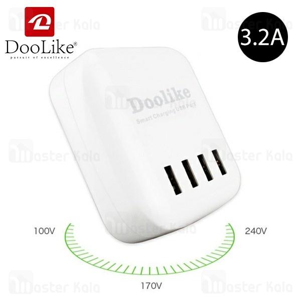 هاب شارژر دولایک Doolike DL-CDA21 USB Charger Portable چهار پورت