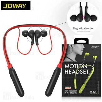 هندزفری بلوتوث جووی Joway H-53 Necklace Wireless headset گردنی و مگنتی