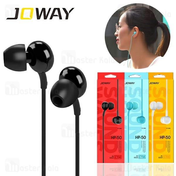 هندزفری سیمی جووی Joway HP-50 Sound Waves wired Handsfree