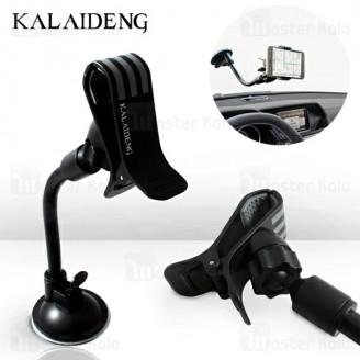 پایه نگهدارنده و هولدر Kalaideng X6 Car Holder