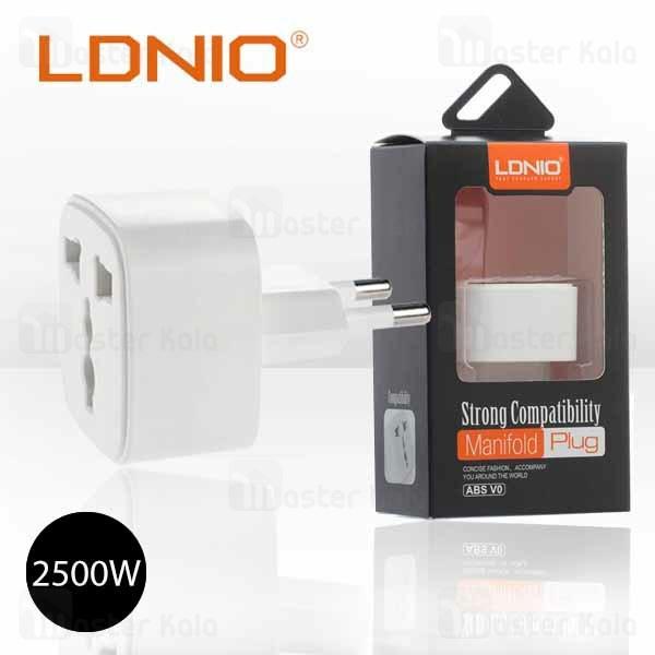 مبدل برق و محافظ الدینیو LDNIO Z1 AC Adapter Plug Converter