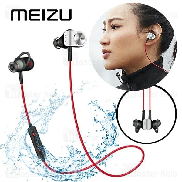 هندزفری بلوتوث میزو Meizu EP51 Sports Magnetic Earphone IPX4