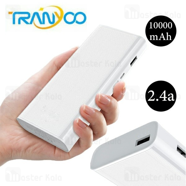 پاوربانک 10000 میلی آمپر ترانیو Tranyoo F2 Power Bank توان 2.4 آمپر
