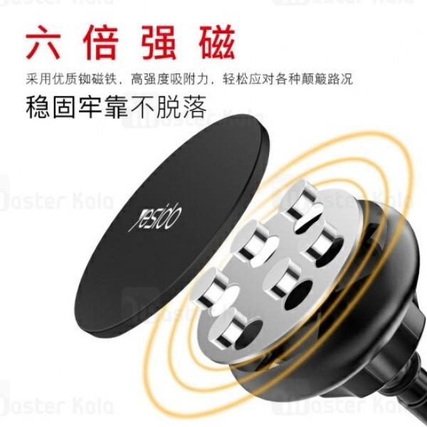 پایه نگهدارنده و هولدر یسیدو Yesido C41 Magnet Holder طراحی مگنتی