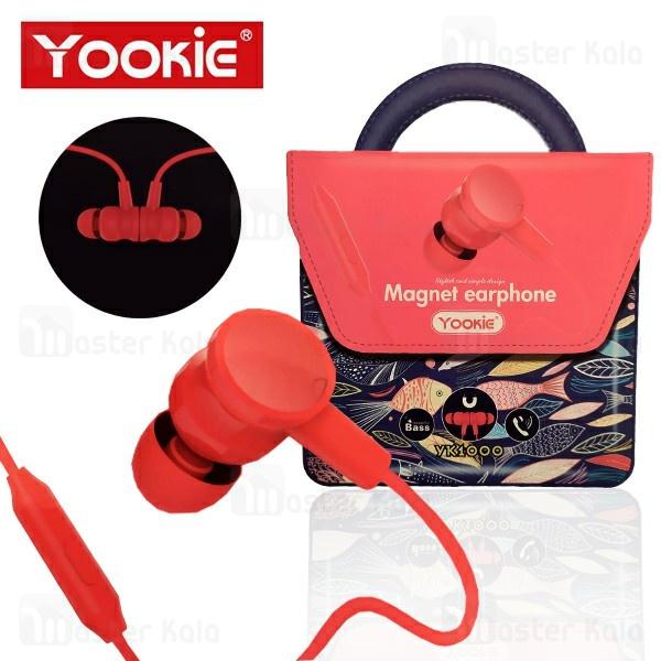 هندزفری سیمی یوکی Yookie YK1000 Magnet Earphone طراحی مگنتی