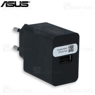 آداپتور شارژر اصلی ایسوس ASUS AD897020 توان 2 آمپر