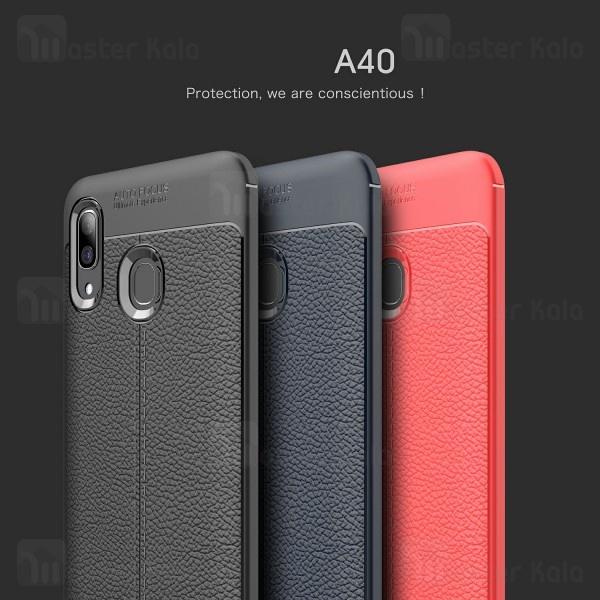 قاب محافظ ژله ای طرح چرم سامسونگ Samsung Galaxy A40 / A405 Auto Focus