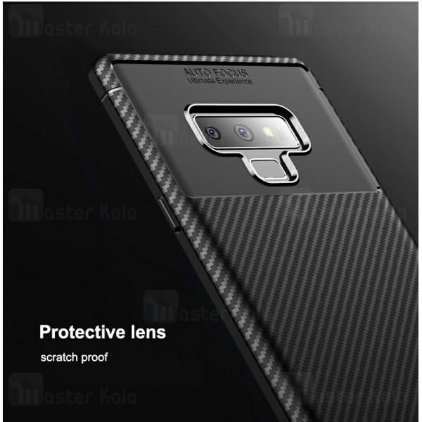 قاب فیبر کربنی سامسونگ Samsung Galaxy Note 9 AutoFocus Beetle