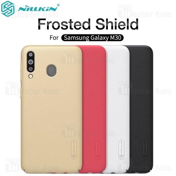 قاب محافظ نیلکین سامسونگ Samsung Galaxy M30 / M305 Nillkin Frosted Shield