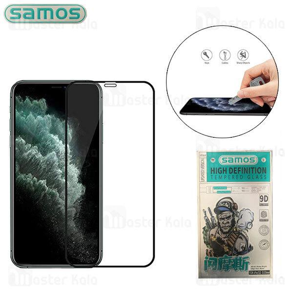 گلس تمام صفحه آیفون Apple iPhone 11 Pro / X / XS Samos High Definition 9D Tempered Glass
