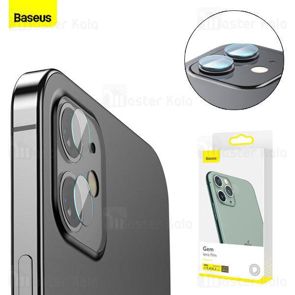 پک 2تایی محافظ لنز دوربین شیشه ای آیفون Baseus SGAPIPH54N-JT02 Camera Lens iPhone 12 Mini / 12