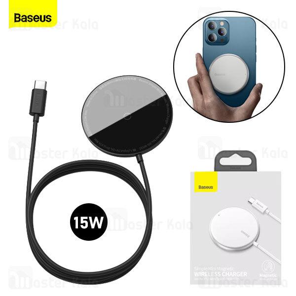 شارژر وایرلس بیسوس Baseus Simple Magnetic Wireless Charger WXJK-F01 توان 15 وات مخصوص سری آیفون 12