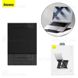 استند لپ تاپ بیسوس Baseus Ultra High Folding Laptop Stand SUZB-A01 مناسب لپ تاپ های 11 تا 16 اینچ