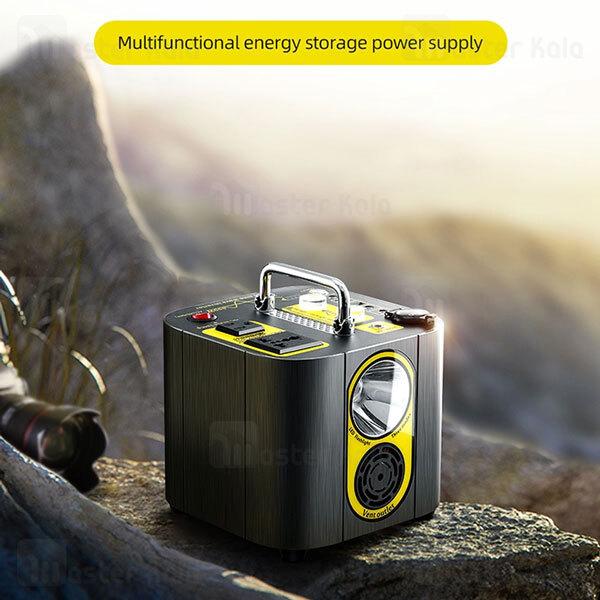 پاوربانک 160000 و جامپ استارتر Joyroom CN002 160000mAh Energy Storage Power دارای پریز، توان 600 وات