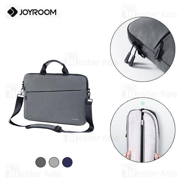 کیف لپ تاپ جویروم Joyroom JR-BP562 Elite Series Laptop Case 13.3 inch سایز 13.3 اینچ