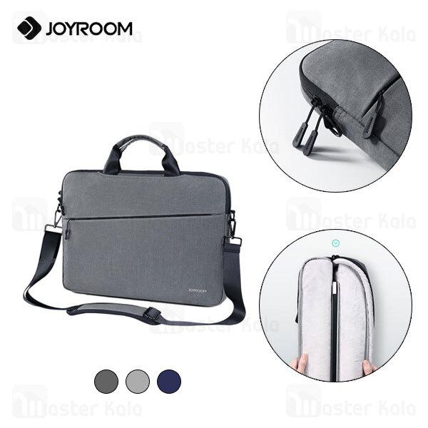 کیف لپ تاپ جویروم Joyroom JR-BP563 Elite Series Laptop Bag 15.6 inch سایز 15.6 اینچ