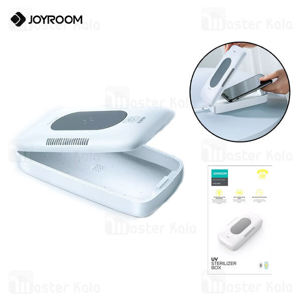 دستگاه ضد عفونی کننده یو وی جویروم Joyroom UVC-Box UV Sterilizer