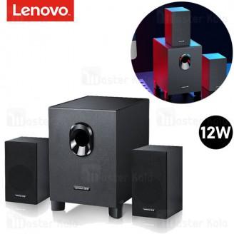 اسپیکر دسکتاپ لنوو Lenovo 1530 Plus Desktop Multimedia Speaker توان 12 وات