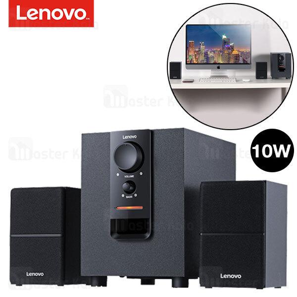 اسپیکر دسکتاپ لنوو Lenovo 1630 Desktop Active Multimedia Speaker توان 10 وات